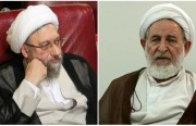 Conflicts Among Clerics in Iran: Mutual Accusations of Corruption