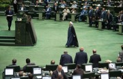 Despotic Corruption Rocks Iran