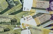 Why did Iran remove four zeros from its national currency?