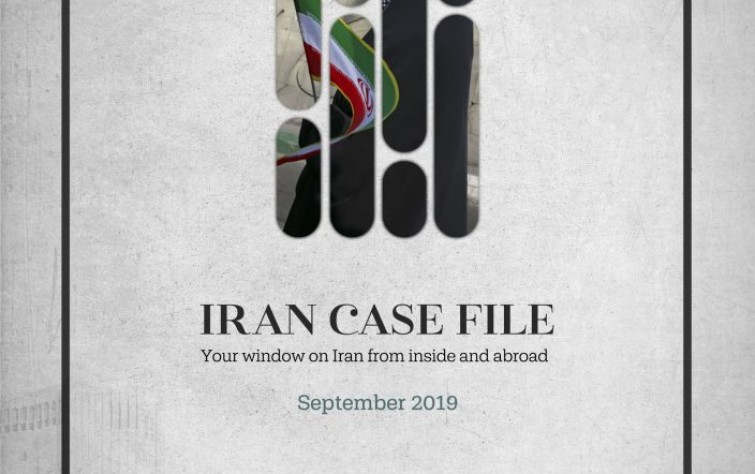 Rasanah Issues 'Iran Case File' for September 2019