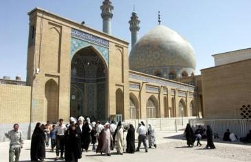 The Sunnis in Iran