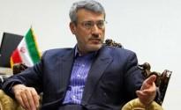 Iran Mulls Over Quitting the NPT