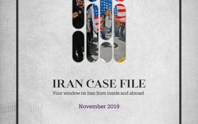 Rasanah Issues Iran Case File for November