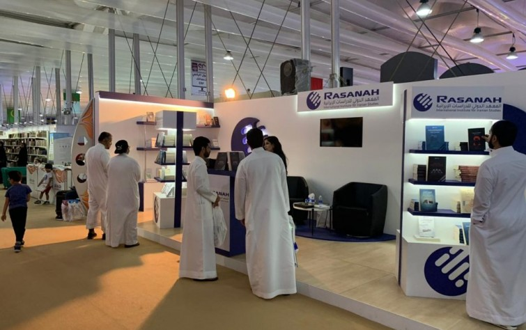 """Rasanah"" Participates in the Jeddah International Book Fair"