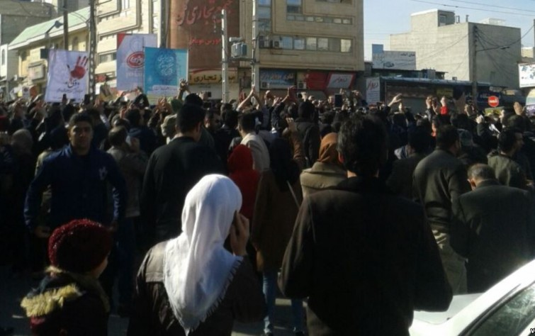 The Decline in Protests in Iran: Dimensions and Results
