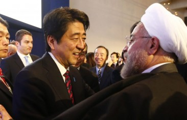 Iran Desperately Seeking Japanese Help to Ease US Pressure
