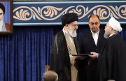 The Relationship Between the Supreme Leadership and Presidency and Its Impact on the Political System in Iran