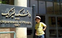 Iranian Genius Child Migrates to the Netherlands