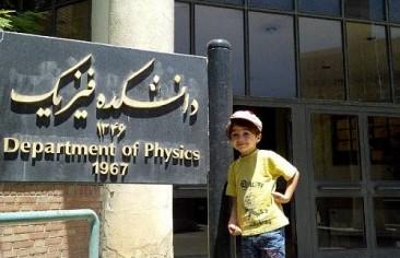 Iranian Genius Child Migrates to the Netherlands