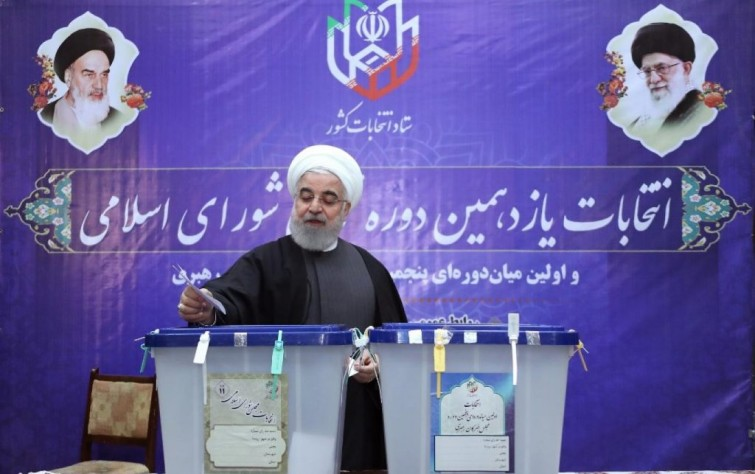 Iran's 2020 Parliamentary Elections: A One-sided Contest
