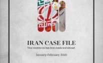 Rasanah Issues 'Iran Case File' for January and February