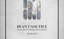 Rasanah Issues the Iran Case File for March 2020
