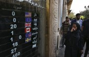Iran Likely to Experience Further Negative Growth in 2020