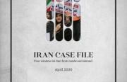 Rasanah Reviews the Latest Developments in Iran in April 2020