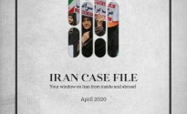 Rasanah Reviews the Latest Developments in Iran in April 2020