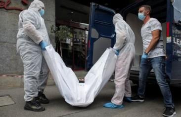 The Dollar's Price Soars; Suspicious Death of an Iranian Judge in Romania