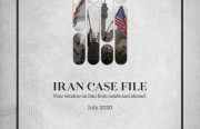 Rasanah Issues Iran Case File for July 2020