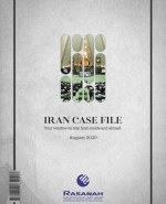 Rasanah Issues Iran Case File for August 2020