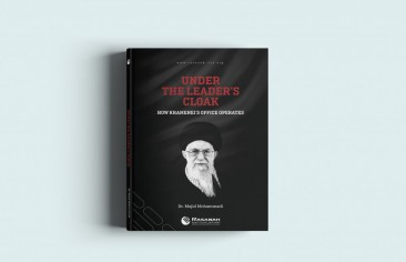 'Under the Leader's Cloak: How Khamenei's Office Operates' New Book From Rasanah