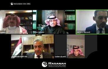 Rasanah and al-Nahrain Center for Strategic Studies Hold Joint Webinar on the Future of Saudi-Iraqi Relations