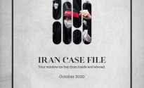 Rasanah Issues Iran Case File for October 2020