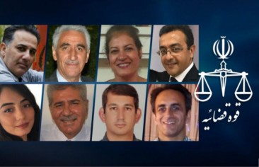 Iran's Repression of Baha'is Sparks Global Concern