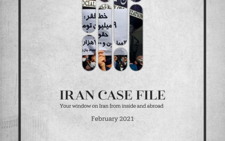 Rasanah Issues Iran Case File for February 2021