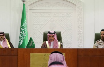 The New Saudi Initiative: Points to Ponder to End the War in Yemen