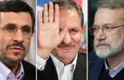 Ahmadinejad, Larijani, Jahangiri Get Disqualified From the Presidential Election; Prominent Human Rights Activist Sentenced to 80 Lashes, 30 Months in Jail