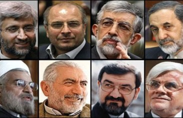"""Iran's Presidential Race Aims to strengthen the """"Hardliner"""" Current"""
