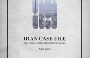 Rasanah Issues Iran Case File for April 2021