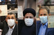 Iran-based Activists Call for Boycotting Presidential Election; Only 27 Percent of Iranians to Participate in Election, Says Poll