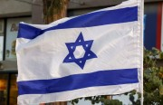 An Atmosphere of Tension and Incitement at Home Forebodes a Hard Week in Israel