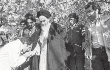 Reflections on Religious Despotism:  Between the Reign of Ardashir and the Constitution of Khomeini