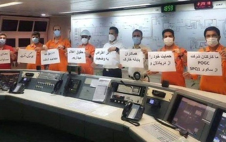 Waves of Labor Strikes; IRGC Unveils Anti-Coronavirus Vaccine; COVID-19 Death Toll Nears 85,000