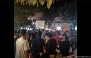 """Protests Spread from Khuzestan to Other Cities, Provinces; """"Don't Shoot People"""" Says Farah Pahlavi to Military Forces"""