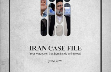 Rasanah Issues Iran Case File for June 2021