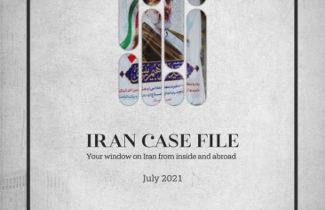 Rasanah Issues Iran Case File for July 2021