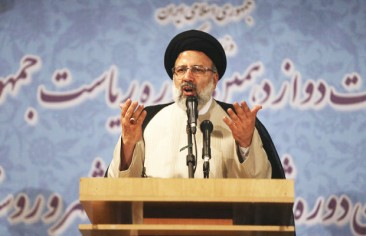 """Raisi Sidelines Rivals to Appoint """"Hardliners"""" to Key Positions"""