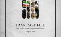 Rasanah Issues Iran Case File for August 2021