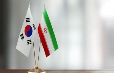 Iran and South Korea: New Confrontations
