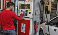"""Cyberattack Against Several Gas Stations; Iranian Households Below """"Housing Poverty"""" Line; 77 Percent of Iranian Women Experienced Violence During the Pandemic"""