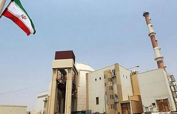 The Emerging Trajectory of the Iranian Nuclear Talks: Challenges and Concerns