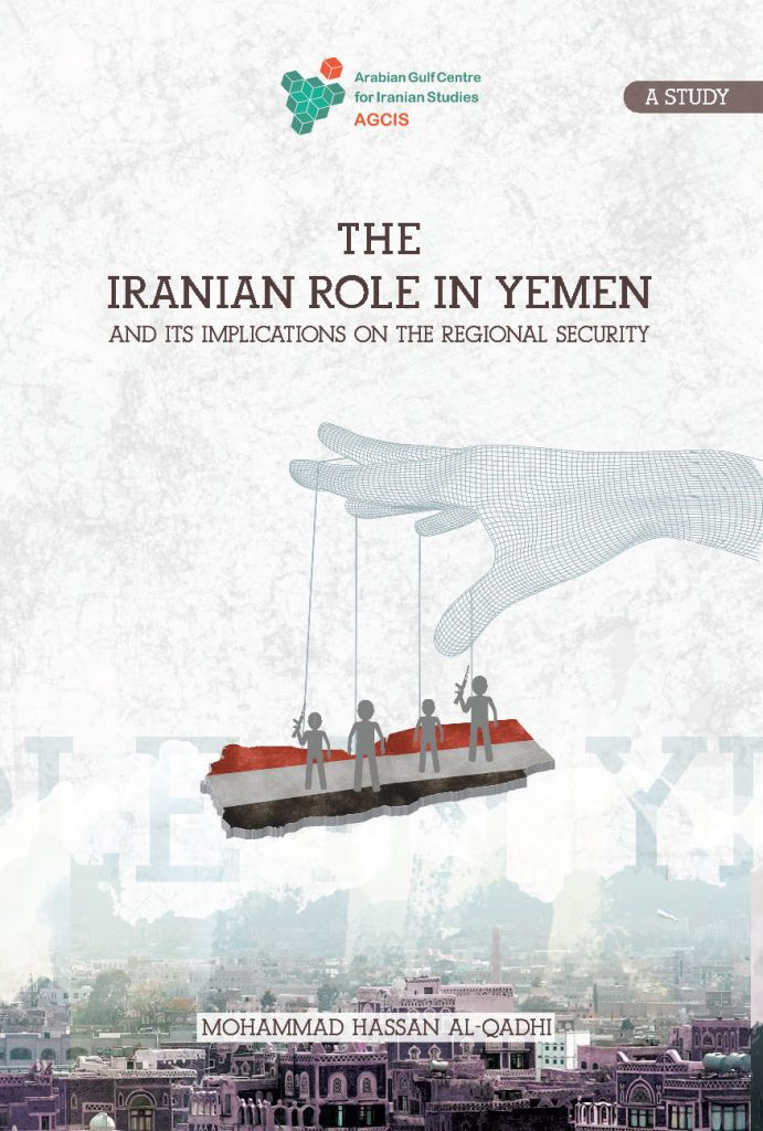 The Iranian Role in Yemen and its Implications on the Regional Security