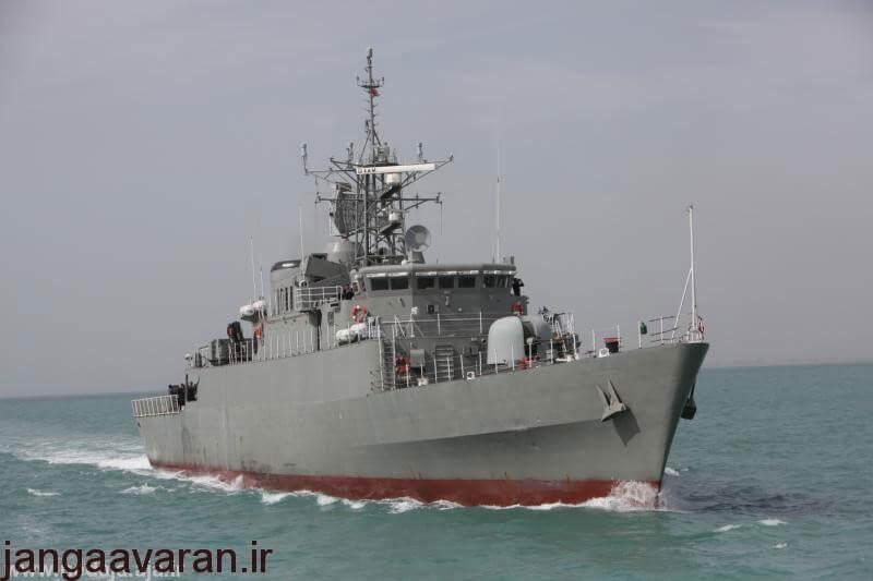 The Jamaran frigate