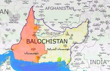 ویژگی های ژئوپلیتیکی اقلیم بلوچستان