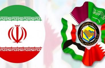 کشورهای خلیج و ایران: مناقشات و راهبردهای تقابل