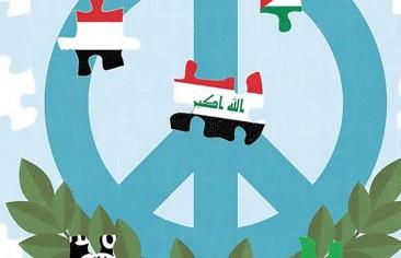 پنج گام برای برقراری صلح در خاورمیانه