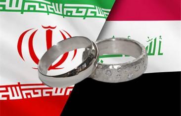 """مراسم ازدواج مردى عراقی با دخترى ایرانی در """"رودس"""""""