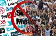 شرکت های فناوری و همدستی در سانسور اعتراضات ایران